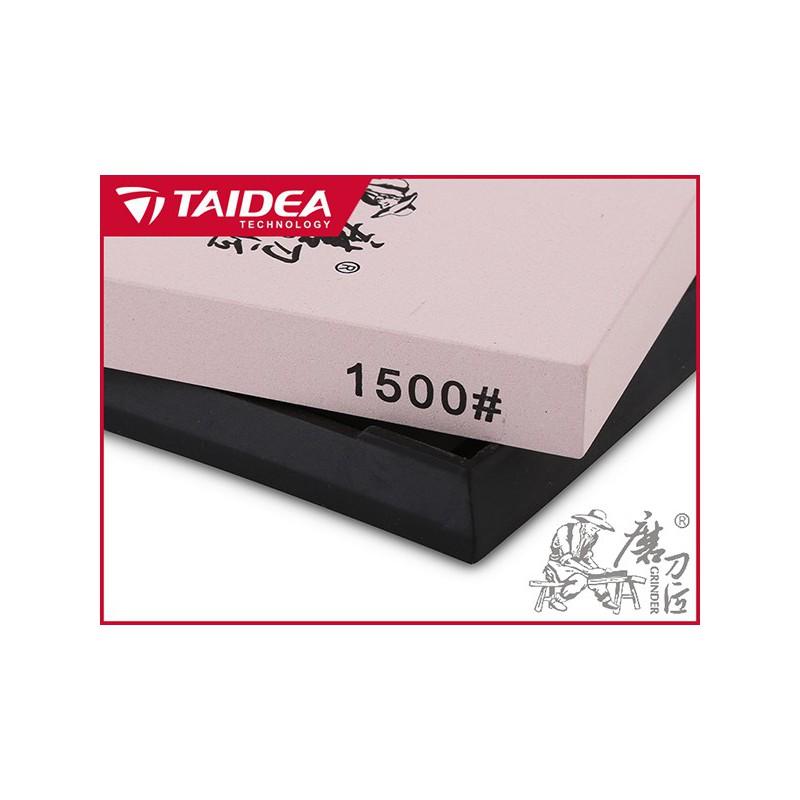 Akmens galąstuvas T7150W